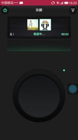 微信4.5.1官方版2