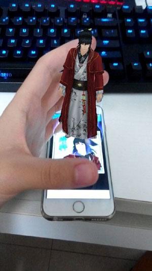AR仙剑4